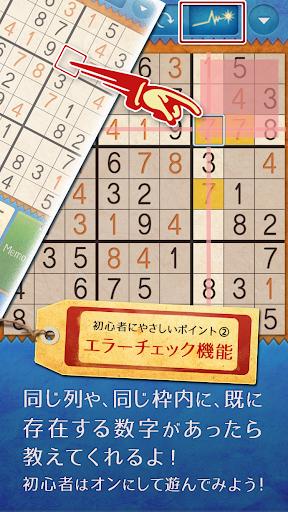 無料解谜Appのやさしいナンプレ(数独) ~定番パズルで脳トレ~ 記事Game