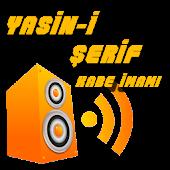YASİN-İ ŞERİF KABE İMAMI