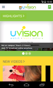 HKU U-Vision- screenshot thumbnail