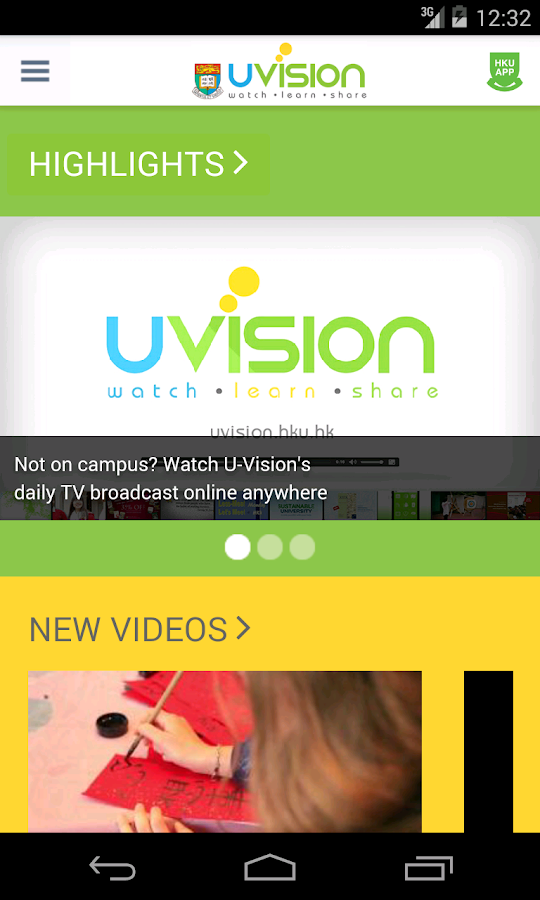 HKU U-Vision- screenshot