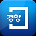경향 신문 icon