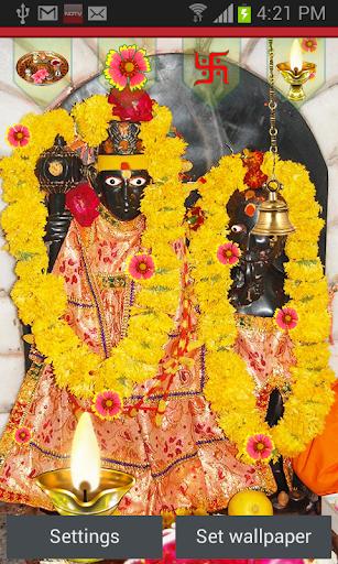 BagalamukhiDevi Live Wallpaper