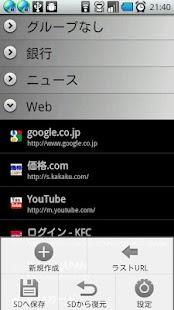 Guardian パスワード管理ブラウザ(無料版)- スクリーンショットのサムネイル
