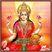 Laxmi Aarti-Om Jai Laxmi Mata