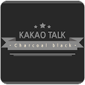 카카오톡 테마 - 목탄흑 icon