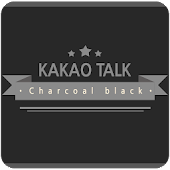 KakaoTalk Theme-Charcoal Black