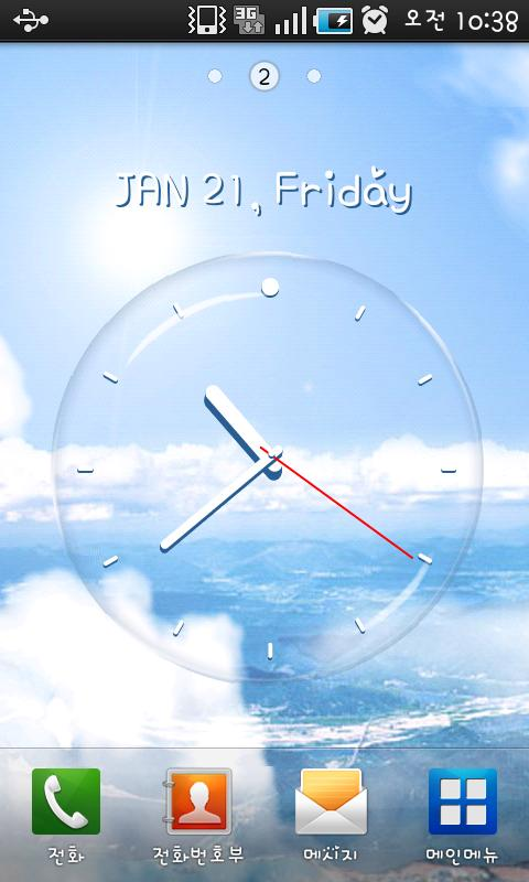 AirClock LiveWallpaper - screenshot