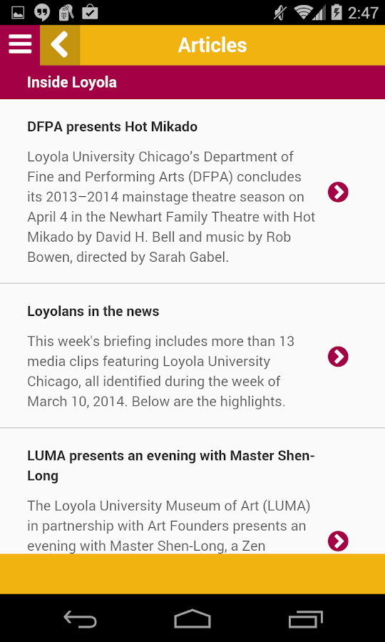 Loyola- screenshot