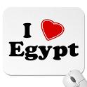 رنات و نغمات في حب مصر icon