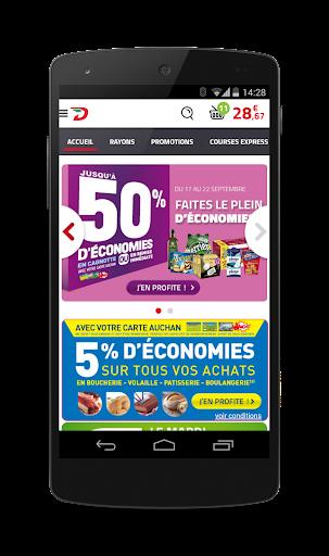 AuchanDrive