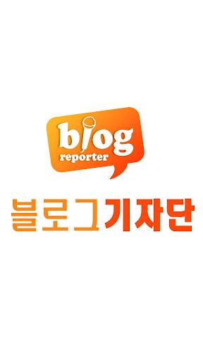 블로그기자단 배봉현 기자