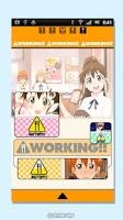Screenshot of WORKING!! バッテリー