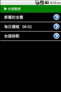 App 蓝语圣经APK for Windows Phone | Download Android APK ...