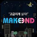 메이크엔드 icon