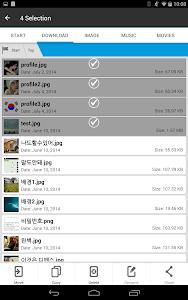 File manager v1.0.0.6