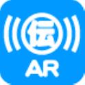 伝AR icon