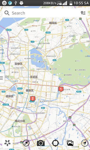 Nanjing 南京 City Guides