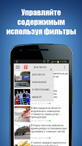 Житомир.info screenshot 4