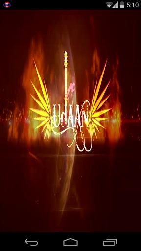 Udaan14