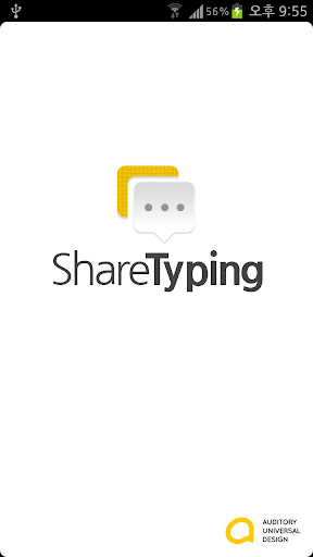 ShareTyping_Real-time captions