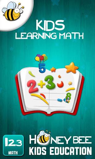 孩子們學習數學