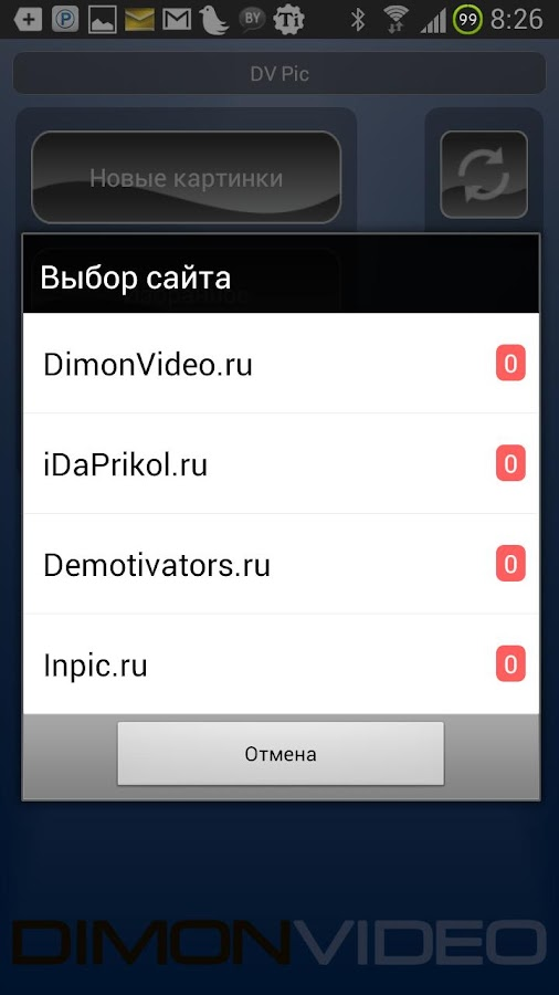 DVPic - screenshot