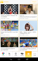 Screenshot of BBTV CH7