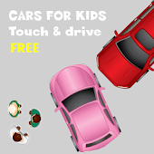 Cars for kids - free simulator