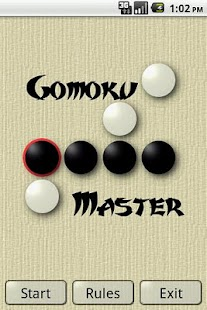 Gomoku Master- screenshot thumbnail