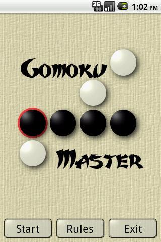 Gomoku Master - screenshot