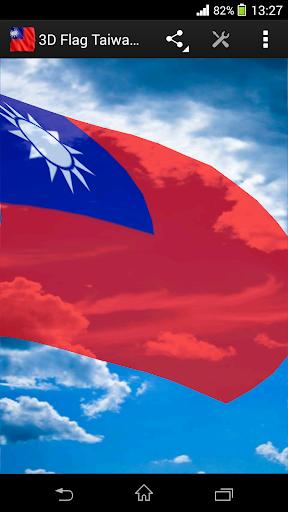 臺灣國旗現場壁紙