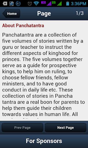 【免費娛樂App】Panchatantra Edition 3-APP點子