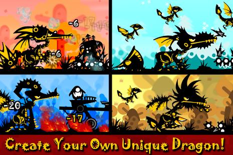 Dragon Evolution