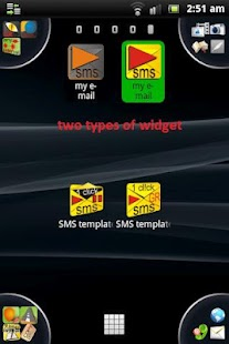 SMS Templates GR - screenshot thumbnail