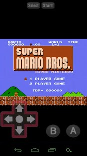 Perfect NES Emulator Trial- screenshot thumbnail