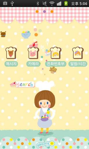 CUKI Theme Tina cooking time