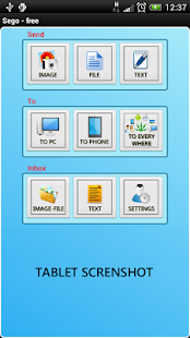 Sego Easy File Transfer - screenshot thumbnail