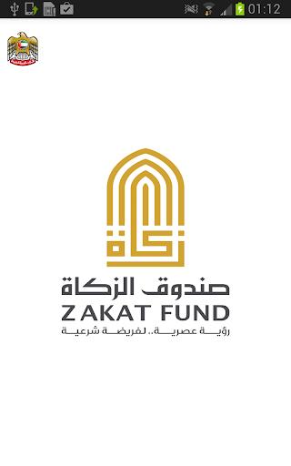 Zakat Fund