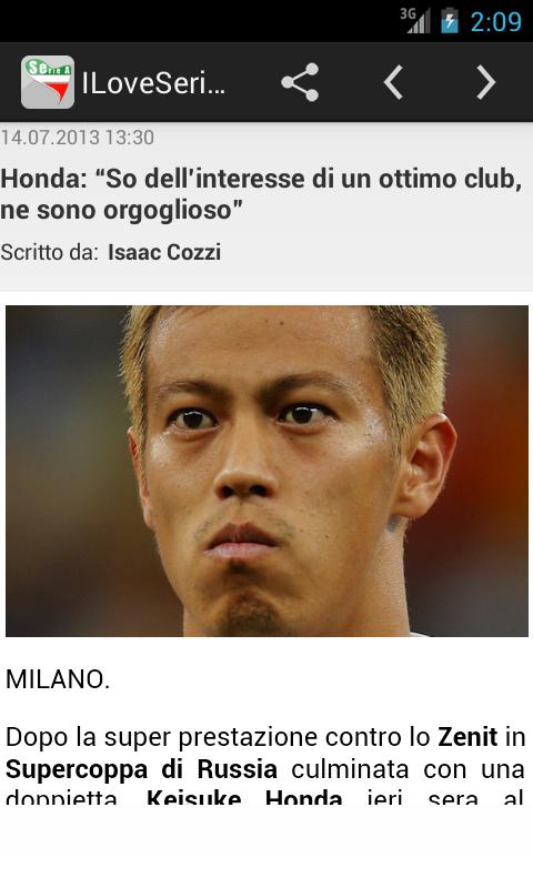 I Love Serie A - screenshot