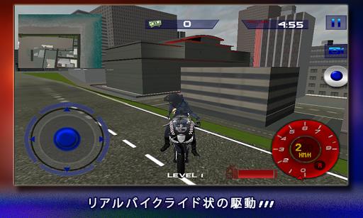 911警察オートバイコップシム