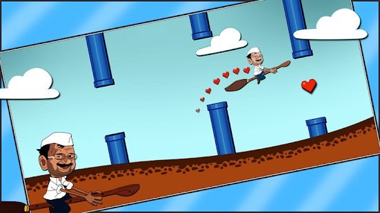Flappy AAP
