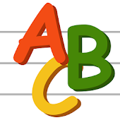 A year to learn to write ABC