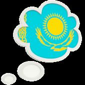 Бюджетный кодекс РК, Казахстан