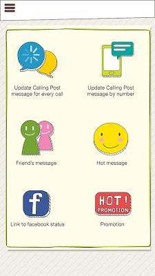 Calling Post - screenshot