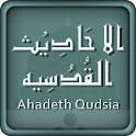 Hadith Qudsi Arabic & English icon