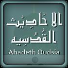 Hadith Qudsi Arabic & English icon