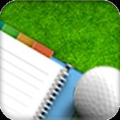 골프연습 관리(골프노트)