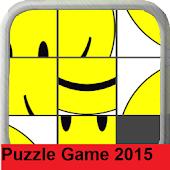 لعبة ذكاء ترتيب الصورة 2015