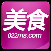 天津美食网