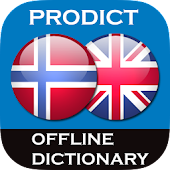 Norwegian - English dictionary